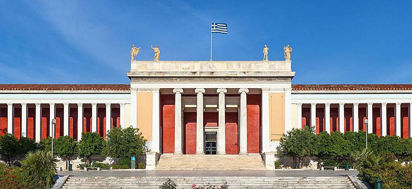 Museo Archeologico - Atene ile ilgili görsel sonucu