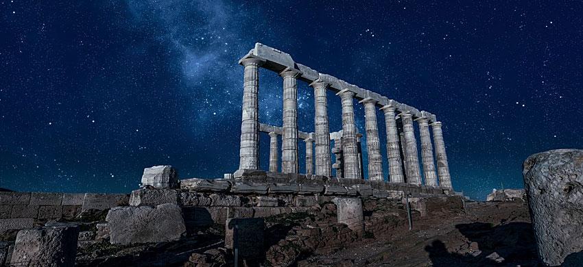 Dintorni di Atene